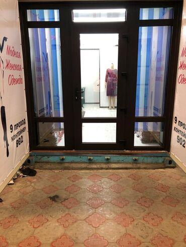 Коммерческая недвижимость - Кыргызстан: На 9м проходе!  2 этажа, после евроремонта! Утеплён полностью