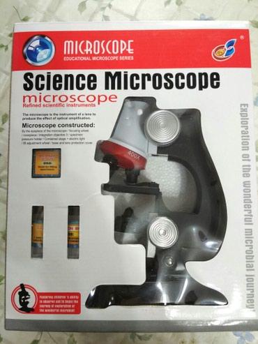 Детский микроскоп. Очень интересная в Лебединовка