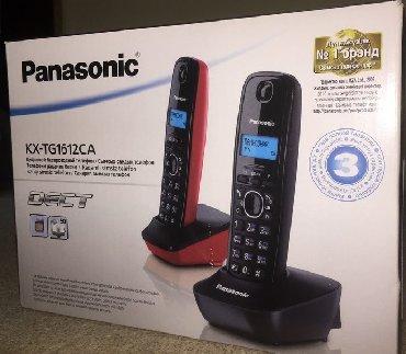 Батарейки-на-телефон - Кыргызстан: Panasonic KX-TG1612RU3- комплект из базы и двух трубок- стандарт DECT-