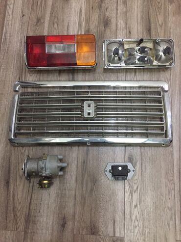 Задние фонари ВАЗ 2106 пара 3000 сом, решетка радиатора ВАЗ сом, трам