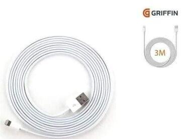 Punjači | Srbija: 3m kabla za punjenje telefona,Savrseno resenje za svakoga kome je