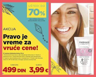 VRUĆA cena - CC TONIRANA KREMA  #499din a pakovanje 50 ml  Čuvena, CC