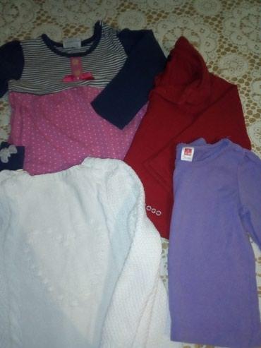 Dečija odeća i obuća - Sid: Dzemper i tri maice na duge rukave. Velicina od 12 do 18 meseci
