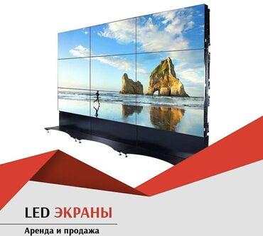 телевизоры ксиоми в Кыргызстан: Ремонт   Телевизоры   С гарантией