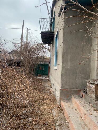 продается квартира в бишкеке в Кыргызстан: Продается дом под снос  ул Федорова, р-н Телевышки.  Есть центральная