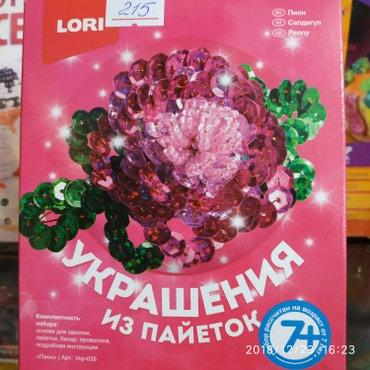 Поделка производство Россия в Бишкек