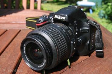 Продаю Nikon D5100 в идеальном состоянии, в Лебединовка