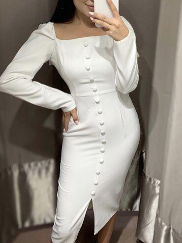 Платье абсолютно новое! Ни разу не носилось!