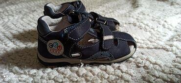 Dečija odeća i obuća | Vrnjacka Banja: Ciciban sandale broj 24,cista koza,malo nosene,tako d aje i djon i