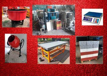 Оборудование для бизнеса - Кыргызстан: Продам оборудование по производству строительных Евроблоков . Производ