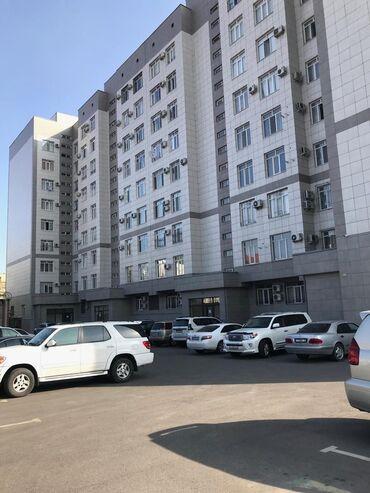 продам клексан в Кыргызстан: Продается квартира: 4 комнаты, 120 кв. м