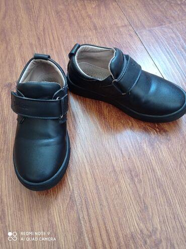 Детская обувь - Бишкек: Обувь для мальчика в идеальном состоянии с супинатором