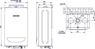 Газовый котел настенный NAVIEN DeLuxe S 16 kНастенный газовый