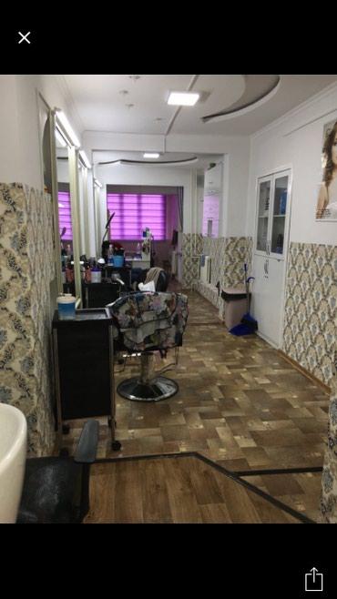 В салон красоты требуется парикмахер в Бишкек
