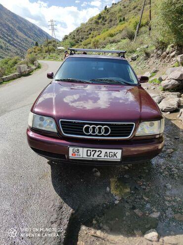 Audi a3 1 8 tfsi - Srbija: Audi A6 2.6 l. 1996