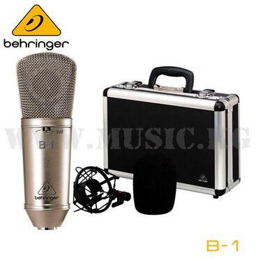 Микрофон студийный BEHRINGER B-1В этой модели применяется