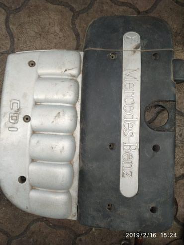Мерс 210 3,2 CD крышка мотора в Бишкек