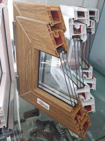 Пластиковые окна двери витражиАлюминиевые окна двери витражи
