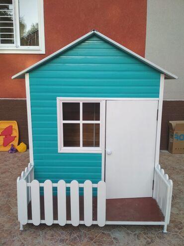 11184 объявлений: Продаю детский игровой домик (2 на 1,5 и 1,85 м)для дошкольных