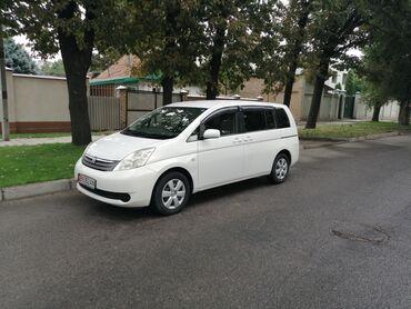 avent isis в Кыргызстан: Toyota Isis 1.8 л. 2006   152000 км