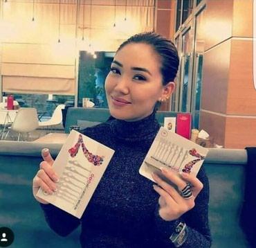 7 дней эффективные капсулы для в Бишкек
