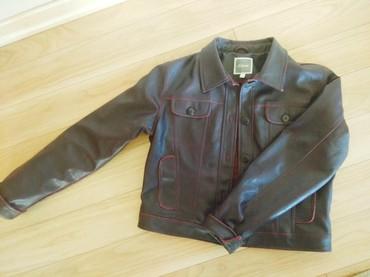 Продаю куртку из НАТУРАЛЬНОЙ КОЖИ цвет темно-фиолетовый, укороченная