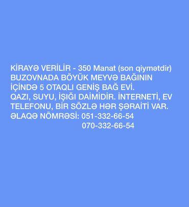 Сдам в аренду - Азербайджан: Сдам в аренду Дома от собственника Долгосрочно: 130 кв. м, 5 комнат