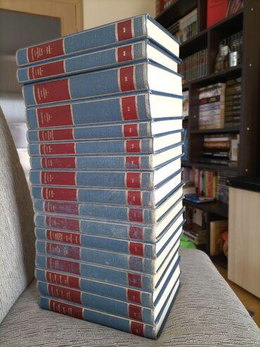 Dostojevski-17 knjiga