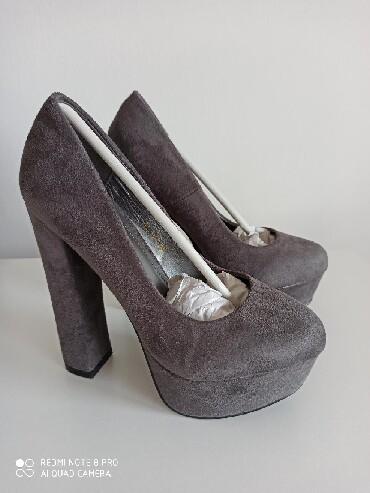 Personalni proizvodi | Subotica: Cipele dostupne u broju 35 i 37  Nove