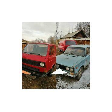 квартира берилет каракол in Кыргызстан | БАТИРЛЕРДИ УЗАК МӨӨНӨТКӨ ИЖАРАГА БЕРҮҮ: Volkswagen 3 1.8 л. 1990
