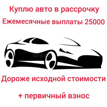 смартфоны в рассрочку бишкек in Кыргызстан | SAMSUNG: Mazda 6 2005