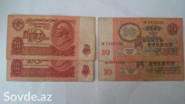 Bakı şəhərində Kolleksionerler ucun 10 rubl, 1961-1991 ci il. Elaqe
