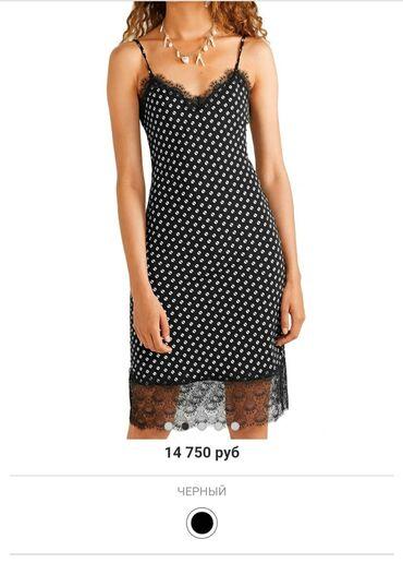 Брендовое платье новое. Покупалось намного дороже. Размер М