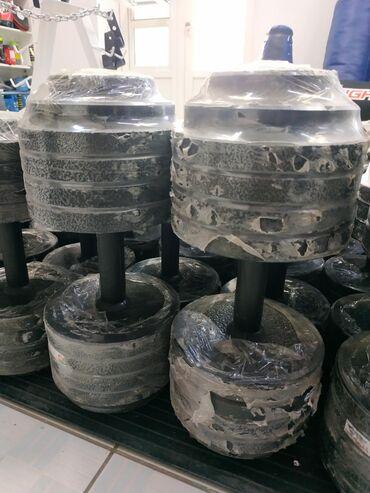 28х28 кг итого: 56 кг разборные гантели в спортивном магазине