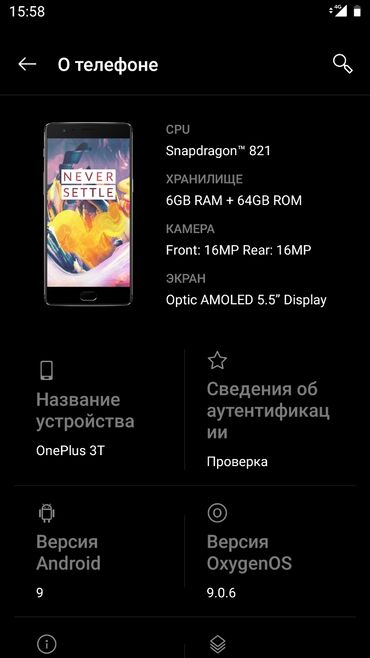 OnePlus - Кыргызстан: Продаю или меняю телефон смартфон ONEPLUS экран супер амолет процессор
