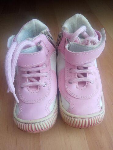 Dečije Cipele i Čizme | Loznica: Kozne duboke cipelice br.22 duzina gazista je 14