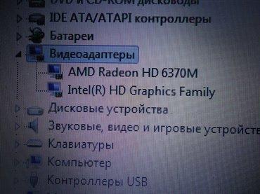 Bakı şəhərində Lenovo G570(core i5+3 GB videokartla) noutbuk əla- şəkil 6