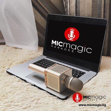 Micgeek q10s в Бишкек