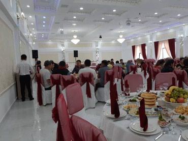 Банкеты от 10 до 100 чел. в Бишкек