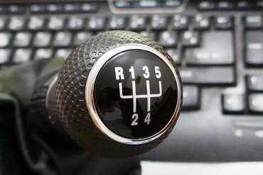 Vozila | Kopaonik: Rucica menjaca sa kozicom VW Golf IV, Bora 5 brzinaZamenska