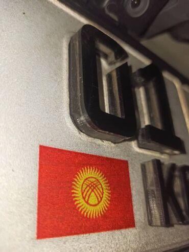 3д номера на авто in Кыргызстан   АКСЕССУАРЫ ДЛЯ АВТО: 3д номеры СУПЕР АКЦИЯ по 450 сом. Распродажа 3д номеровЗакажите 3д