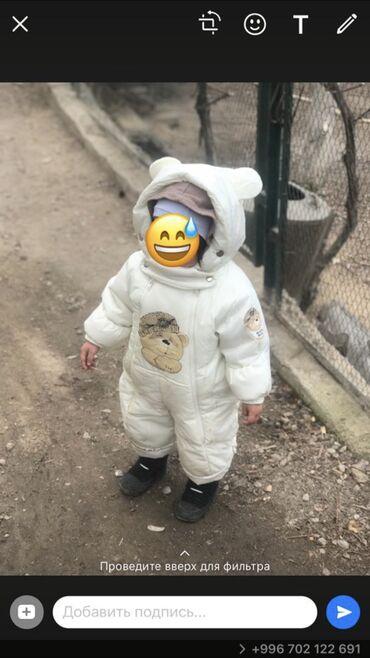 Продаю детские