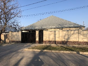 шкатулка большой в Кыргызстан: Продажа Дома от собственника: 176 кв. м, 4 комнаты