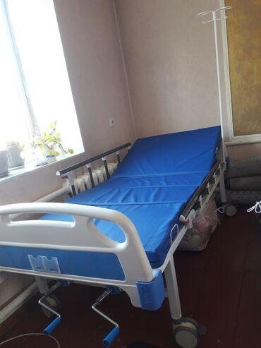 Срочно продается Ортопедический медицинский кровать многофункциональны