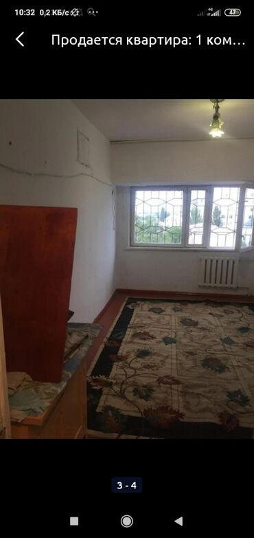 Комнаты в Бишкек: Сдаётся комната гостиничного типа 8 этаж 29А дом 2 подъезд (частично с