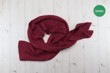 Жіночий в'язаний шарф    Довжина: ≈161 см Ширина: 18 см  Стан: гарний