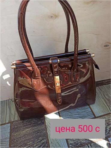 Дамская сумкаБрали в два раза дорожеНе носили сост идеальноеОтлично