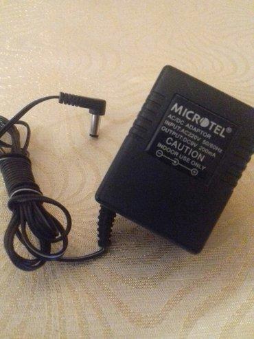 Bakı şəhərində Mikrotel distansion telefonun adaptoru
