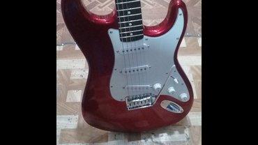 Bakı şəhərində Gitara elektro