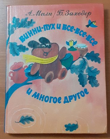 maserati 222 в Кыргызстан: Книга 300 сом на 222 стр